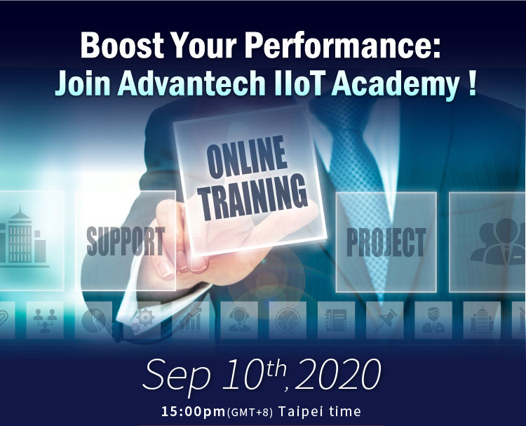 ADVANTECH IPC