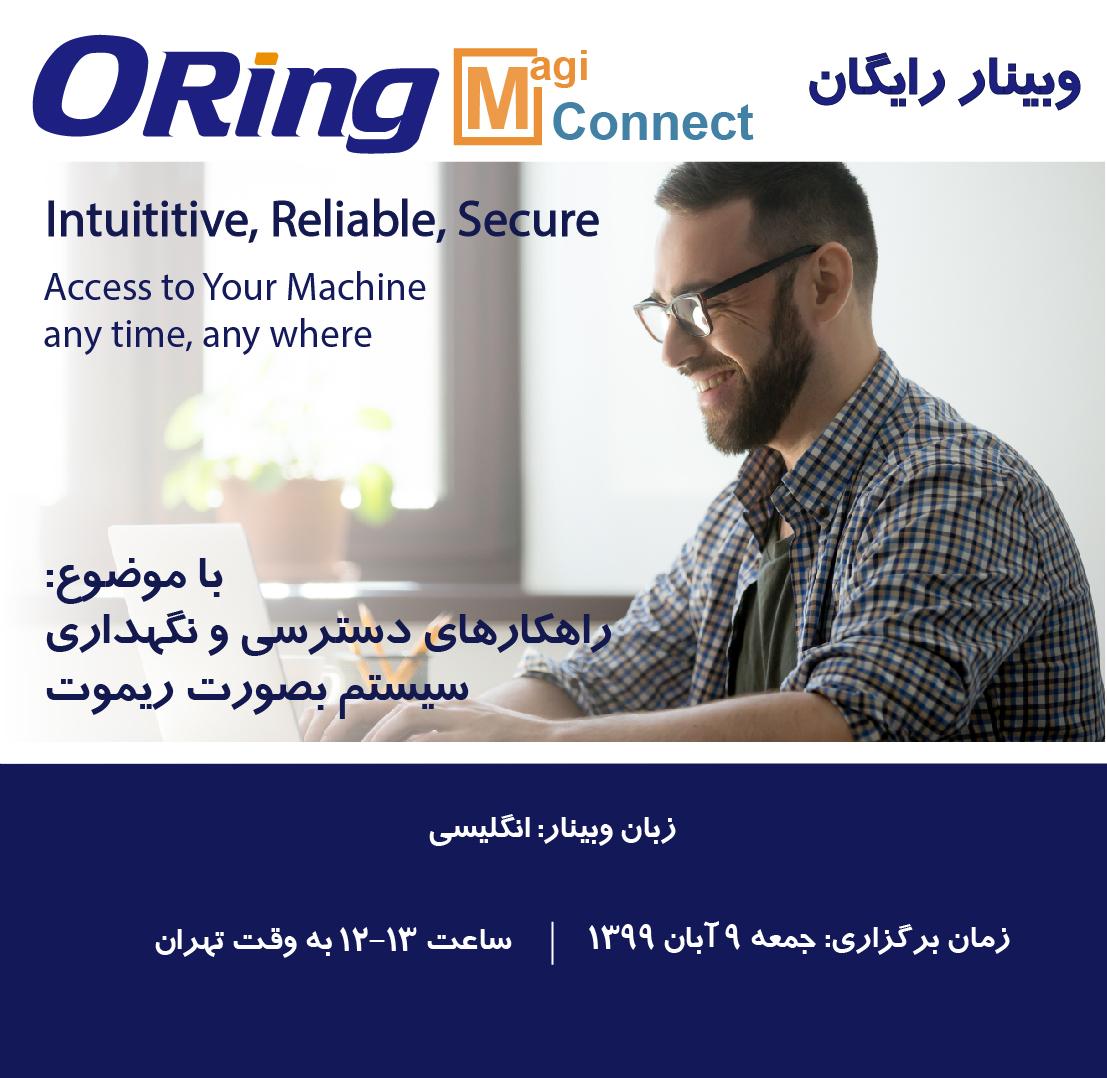 ORing remote access webinar