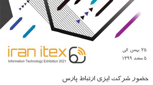 IRAN itex