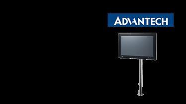 Domain-Focused-HMI-advantech