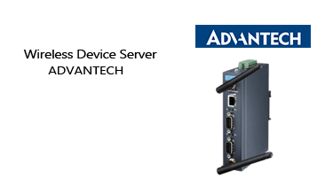 Wireless-Device-Server-advantech