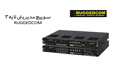 template-ruggedcom